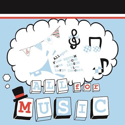 AFM メモ ※お取り寄せ商品 【音楽雑貨 音符・ピアノモチーフ】ト音記号 ピアノ雑貨c