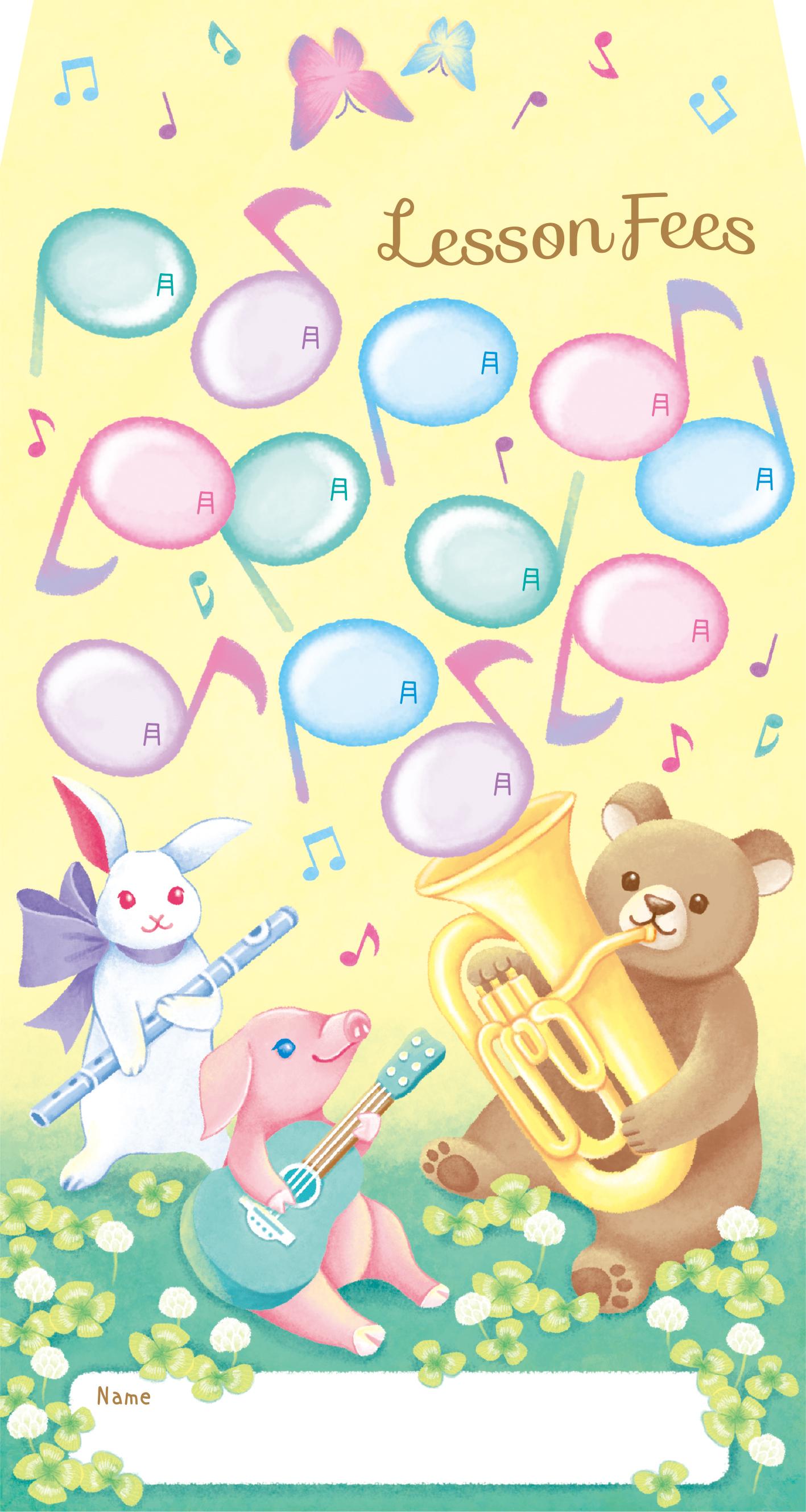 月謝袋 ※お取り寄せ商品 引き出物 記念品 音楽雑貨 音符 ピアノモチーフ ト音記号 ピアノ雑貨