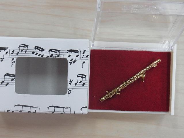 バスーンブローチ♪この商品はお取り寄せ商品です♪【記念品に最適ブローチ】吹奏楽部 ブラスバンド 記念品に