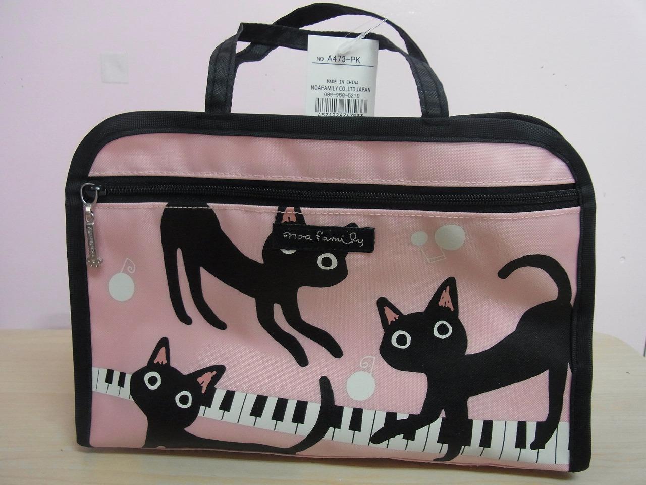 バッグインバッグ ピンク♪♪ピアノ発表会の記念品に最適【プレゼントに最適♪】音楽雑貨 音楽グッズ