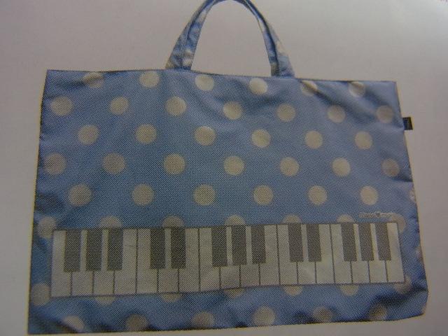 LOVE music おけいこバッグ ブルー ♪この商品はお取り寄せ商品です♪【発表会】ブラスバンド 吹奏楽部