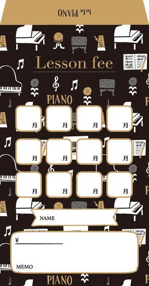 月謝袋  la la PIANO ※お取り寄せ商品 引き出物 記念品 音楽雑貨 音符 ピアノモチーフ ト音記号 ピアノ雑貨