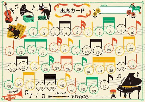 出席カード ※お取り寄せ商品 引き出物 記念品 音楽雑貨 音符 ピアノモチーフ ト音記号 ピアノ雑貨