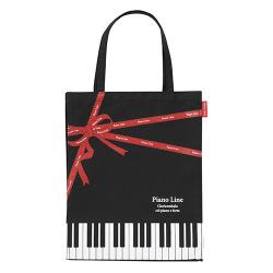 ピアノライン 縦型トートバッグリボン ※お取り寄せ商品 引き出物 記念品 音楽雑貨 音符 ピアノモチーフ ト音記号 ピアノ雑貨 コンクールドレス