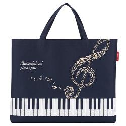 Piano line ハミングレッスンバッグ ※お取り寄せ商品 引き出物 記念品 音楽雑貨 音符 ピアノモチーフ ト音記号 ピアノ雑貨
