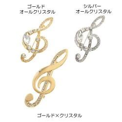 音楽系ブローチ(ト音記号 大)  ♪この商品はお取り寄せ商品です♪【ピアノ発表会】音楽会 ブラスバンド 吹奏楽部の記念品に