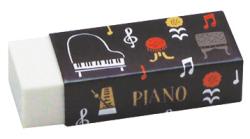 消しゴム la la PIANO ※お取り寄せ商品 引き出物 記念品 音楽雑貨 音符 ピアノモチーフ ト音記号 ピアノ雑貨