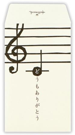 ポチ袋 ※お取り寄せ商品 【音楽雑貨 音符・ピアノモチーフ】ト音記号 ピアノ雑貨c