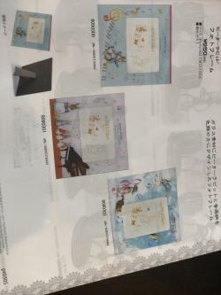 ピーターラビット フォトフレーム ※お取り寄せ商品 引き出物 記念品 音楽雑貨 音符 ピアノモチーフ ト音記号 ピアノ雑貨