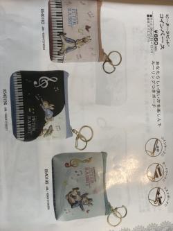 ピーターラビット コインパース ※お取り寄せ商品 引き出物 記念品 音楽雑貨 音符 ピアノモチーフ ト音記号 ピアノ雑貨