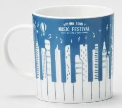 PIANO TOWN マグカップ ※お取り寄せ商品 引き出物 記念品  【音楽雑貨 音符・ピアノモチーフ】ト音記号 ピアノ雑貨c