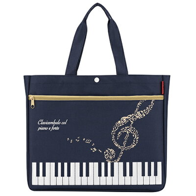 Piano line ハミングポケット付きレッスンバッグ ※お取り寄せ商品 引き出物 記念品 音楽雑貨 音符 ピアノモチーフ ト音記号 ピアノ雑貨