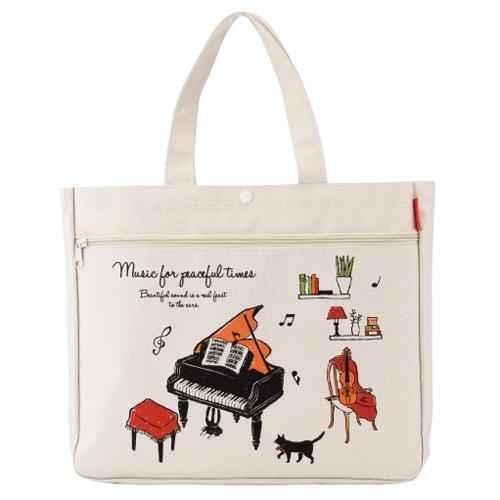 Piano line ポケット付きレッスンバッグ アラモード ※お取り寄せ商品 引き出物 記念品 音楽雑貨 音符 ピアノモチーフ ト音記号 ピアノ雑貨