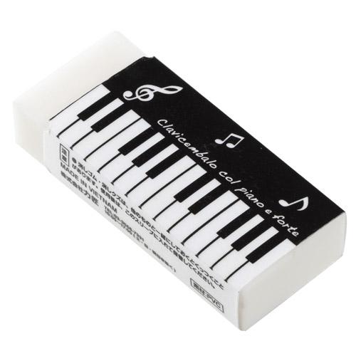Piano 消しゴム ※お取り寄せ商品 引き出物 記念品 音楽雑貨 音符 ピアノモチーフ ト音記号 ピアノ雑貨