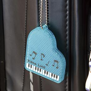 Piano line ピアノ型反射板キーホルダー※お取り寄せ商品 引き出物 記念品 音楽雑貨 音符 ピアノモチーフ ト音記号 ピアノ雑貨