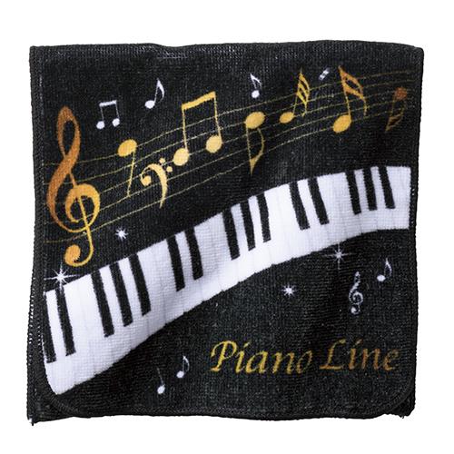 Piano line ポケットタオル音符 ※お取り寄せ商品 引き出物 記念品 音楽雑貨 音符 ピアノモチーフ ト音記号 ピアノ雑貨 コンクールドレス