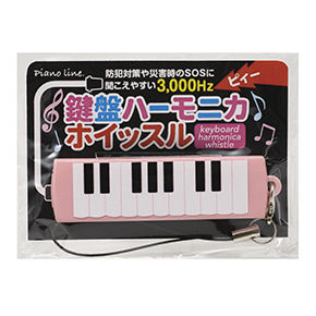 Piano line 鍵盤ハーモニカホイッスル ※お取り寄せ商品 引き出物 記念品 音楽雑貨 音符 ピアノモチーフ ト音記号 ピアノ雑貨