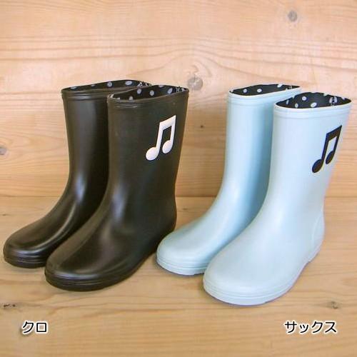 【雨の日を楽しむ】音符のワッペンレインブーツ♪※お取り寄せ商品♪【音楽雑貨 音符・ピアノモチーフ】音楽雑貨 音符 ピアノ柄