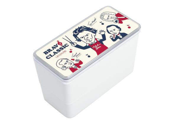 ベートーヴェンの弁当箱 ※お取り寄せ商品 引き出物 記念品 音楽雑貨 音符 ピアノモチーフ ト音記号 ピアノ雑貨