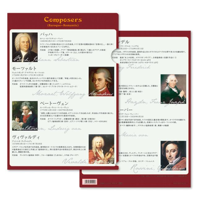 クリアファイル ※お取り寄せ商品 引き出物 記念品 音楽雑貨 音符 ピアノモチーフ ト音記号 ピアノ雑貨