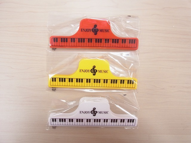 スーパークリップ♪この商品はお取り寄せ商品です♪  ピアノ 音楽雑貨 音楽グッズ 記念品 卒業記念 楽器 吹奏楽
