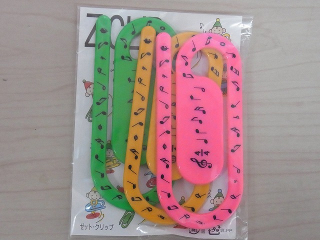 Zクリップ☆♪この商品はお取り寄せ商品です♪♪【プレゼントに最適♪】 バレエ発表会 記念品に最適
