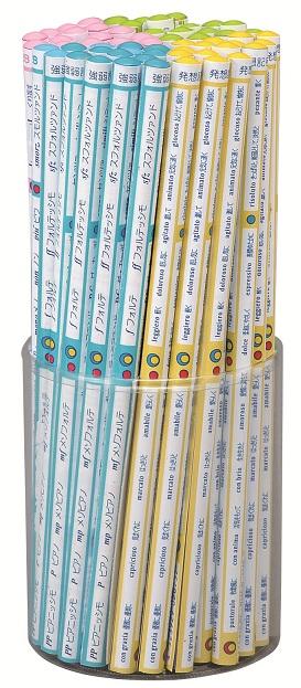 音楽記号鉛筆♪2B 4柄選べません♪この商品はお取り寄せ商品です♪【ピアノ発表会】音楽会 ブラスバンド 吹奏楽部の記念品に