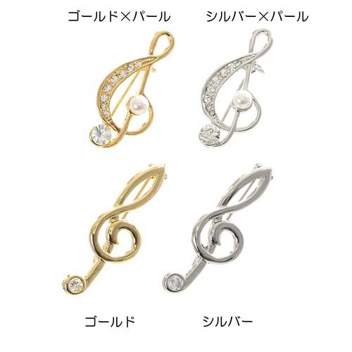 音楽系ブローチ(ト音記号 小)♪この商品はお取り寄せ商品です♪【ピアノ発表会】音楽会 ブラスバンド 吹奏楽部の記念品に