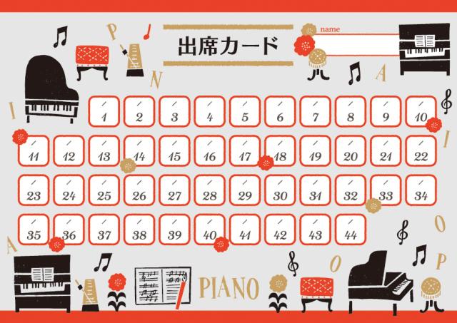 出席カード la la PIANO ※お取り寄せ商品 引き出物 記念品 音楽雑貨 音符 ピアノモチーフ ト音記号 ピアノ雑貨
