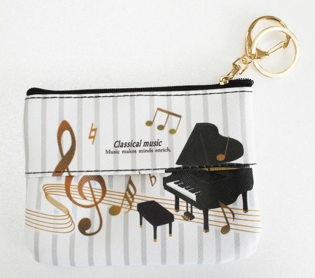 ポケットティッシュ入れ&ポーチ  ※お取り寄せ商品 引き出物 記念品 音楽雑貨 音符 ピアノモチーフ ト音記号 ピアノ雑貨