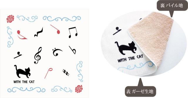 ガーゼタオル ※お取り寄せ商品 引き出物 記念品 音楽雑貨 音符 ピアノモチーフ ト音記号 ピアノ雑貨