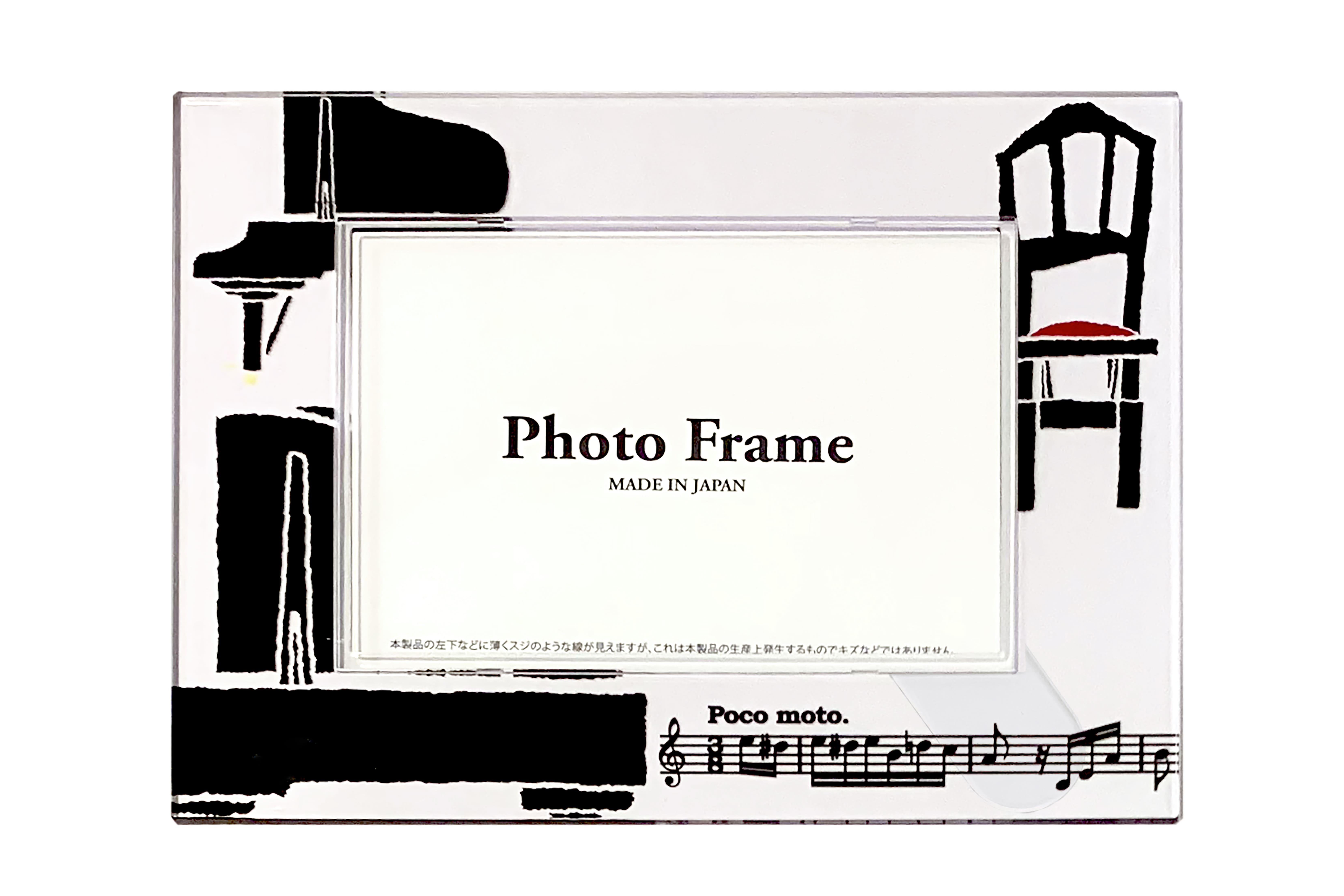 アクリルフォトフレーム ※お取り寄せ商品 引き出物 記念品 音楽雑貨 音符 ピアノモチーフ ト音記号 ピアノ雑貨