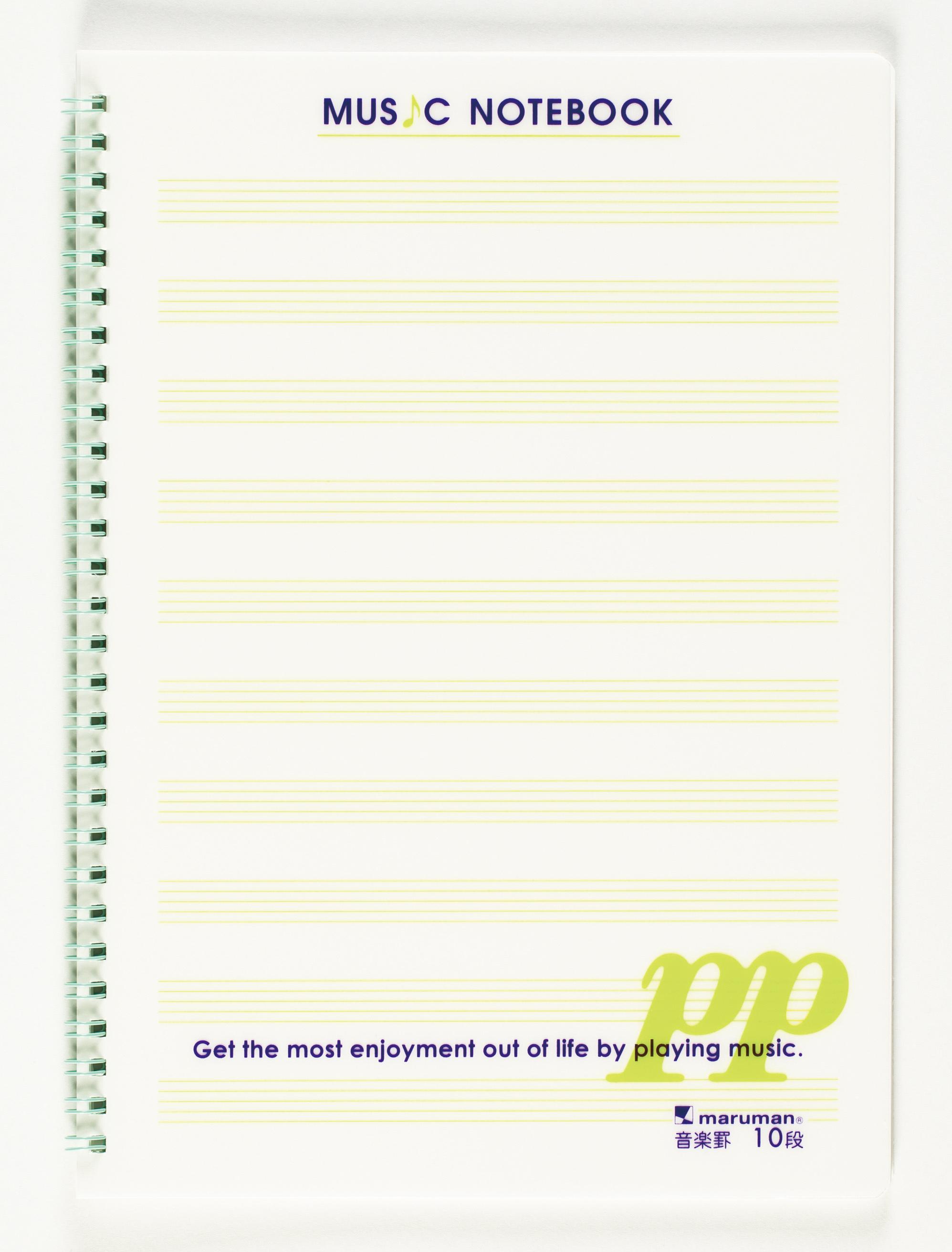 音楽帳 10段 ※お取り寄せ商品 引き出物 記念品 音楽雑貨 音符 ピアノモチーフ ト音記号 ピアノ雑貨