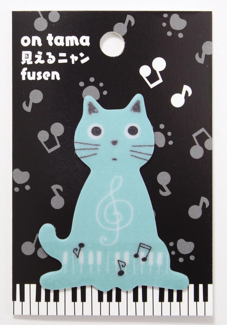 音たま見えるニャン付箋  ※お取り寄せ商品 引き出物 記念品 音楽雑貨 音符 ピアノモチーフ ト音記号 ピアノ雑貨
