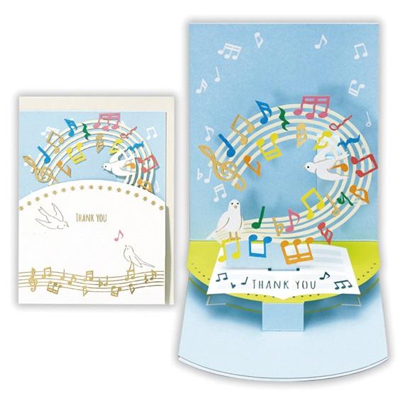 立体カード 音符 ※お取り寄せ商品 【音楽雑貨 音符・ピアノモチーフ】ト音記号 ピアノ雑貨c