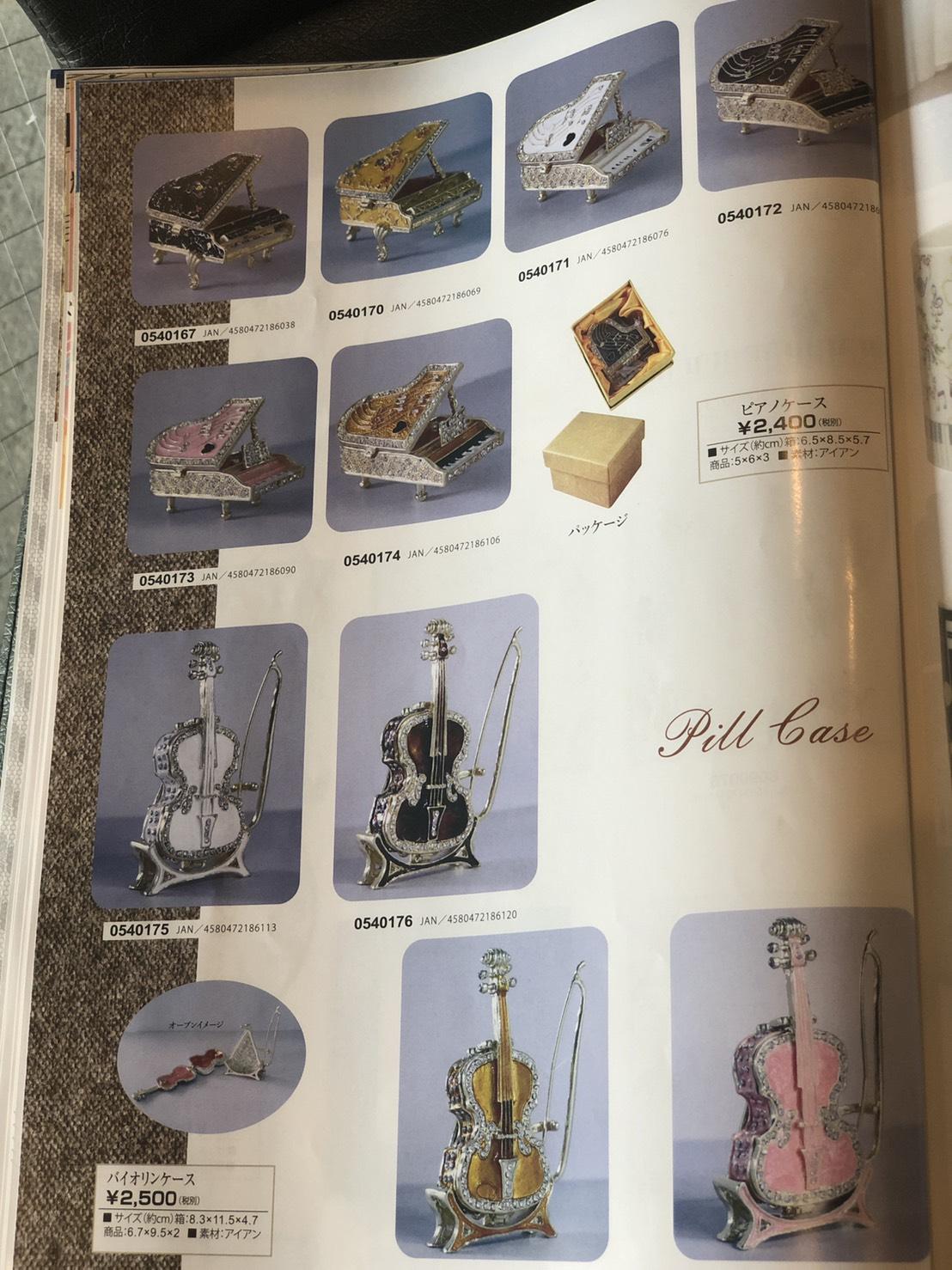 ピアノケース ※お取り寄せ商品 引き出物 記念品 音楽雑貨 音符 ピアノモチーフ ト音記号 ピアノ雑貨