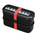 Piano line 2段 ランチボックス ☆※お取り寄せ商品 【音楽雑貨 音符・ピアノモチーフ】ト音記号 ピアノ雑貨