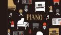 ミニメモ la la PIANO ※お取り寄せ商品 引き出物 記念品 音楽雑貨 音符 ピアノモチーフ ト音記号 ピアノ雑貨