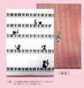 クリアファイルA5 ネコと鍵盤♪この商品はお取り寄せ商品です♪【ピアノ発表会】音楽会 ブラスバンド 吹奏楽部の記念品に