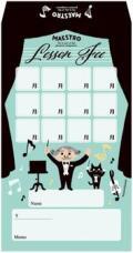 月謝袋 MAESTRO ※お取り寄せ商品 引き出物 記念品 音楽雑貨 音符 ピアノモチーフ ト音記号 ピアノ雑貨