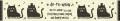 マフラータオル ※お取り寄せ商品 【音楽雑貨 音符・ピアノモチーフ】ト音記号 ピアノ雑貨c