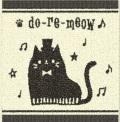 タオルハンカチ  ※お取り寄せ商品 【音楽雑貨 音符・ピアノモチーフ】ト音記号 ピアノ雑貨c
