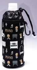 ボトルホルダー la la PIANO ※お取り寄せ商品 引き出物 記念品 音楽雑貨 音符 ピアノモチーフ ト音記号 ピアノ雑貨