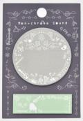 Monochrome Sound 付箋※お取り寄せ商品 引き出物 記念品 音楽雑貨 音符 ピアノモチーフ ト音記号 ピアノ雑貨