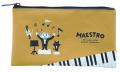 MAESTRO ペンポーチ ※お取り寄せ商品 引き出物 記念品 音楽雑貨 音符 ピアノモチーフ ト音記号 ピアノ雑貨