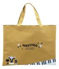 MAESTRO レッスントートバック ※お取り寄せ商品 引き出物 記念品 音楽雑貨 音符 ピアノモチーフ ト音記号 ピアノ雑貨
