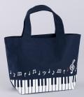 ランチトート 音符鍵盤 ※お取り寄せ商品 【音楽雑貨 音符・ピアノモチーフ】ト音記号 ピアノ雑貨