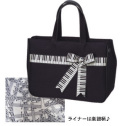 鍵盤織リボンラウンドバッグ  ※お取り寄せ商品 【音楽雑貨 音符・ピアノモチーフ】