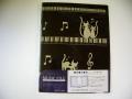 ピアノツインキャットファイル