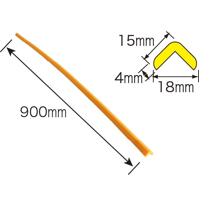 安心クッション L字型90cm STRONG 極細